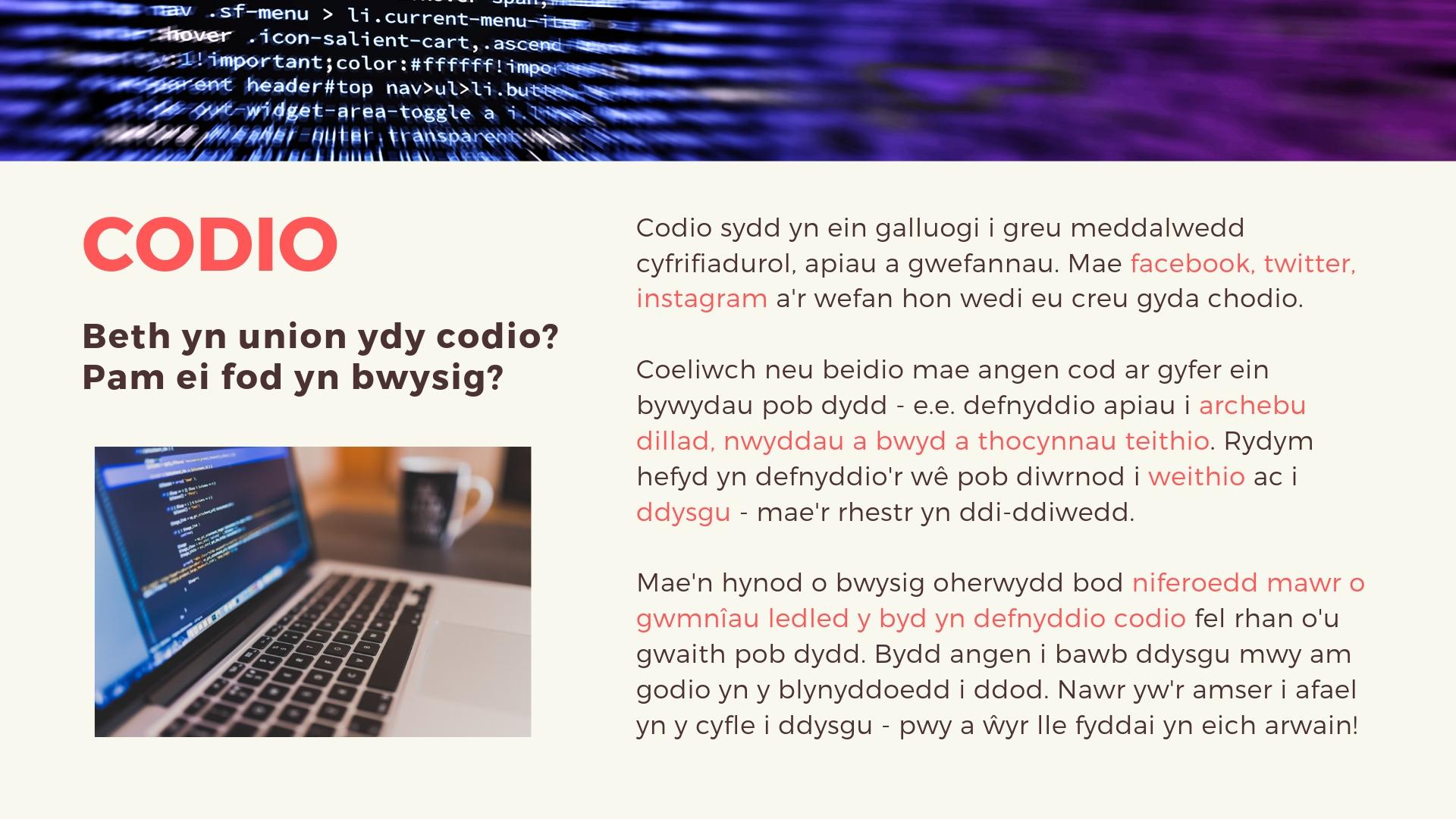 Cyflwyniad i Codio